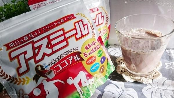 Sữa bột Asumiru giúp bé tăng trưởng chiều cao và tăng cường sức đề kháng
